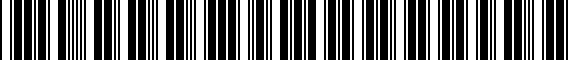 Barcode for 5G0071498A88Z
